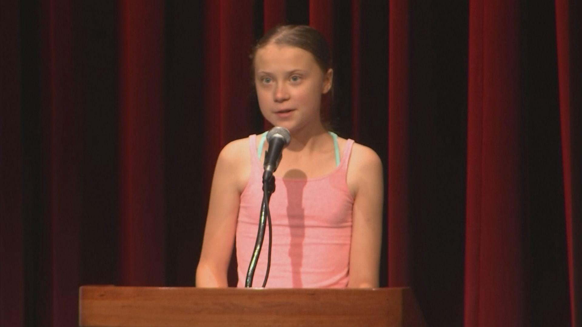 瑞典少女通貝里獲頒良心大使獎