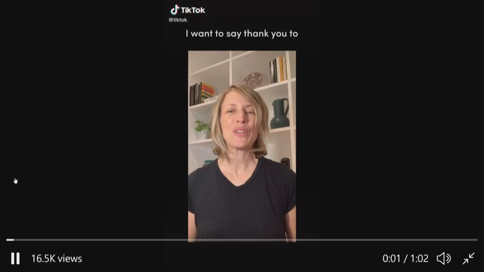 TikTok上載短片表示無意遷離美國