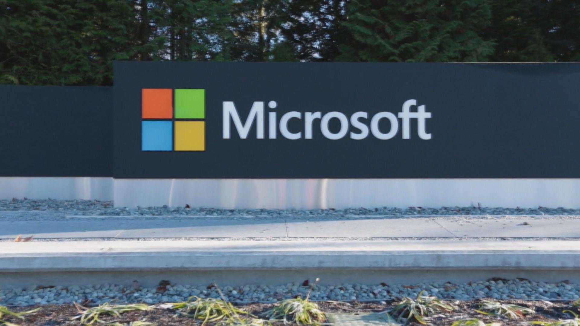 微軟獲准繼續洽購TikTok 為期45日