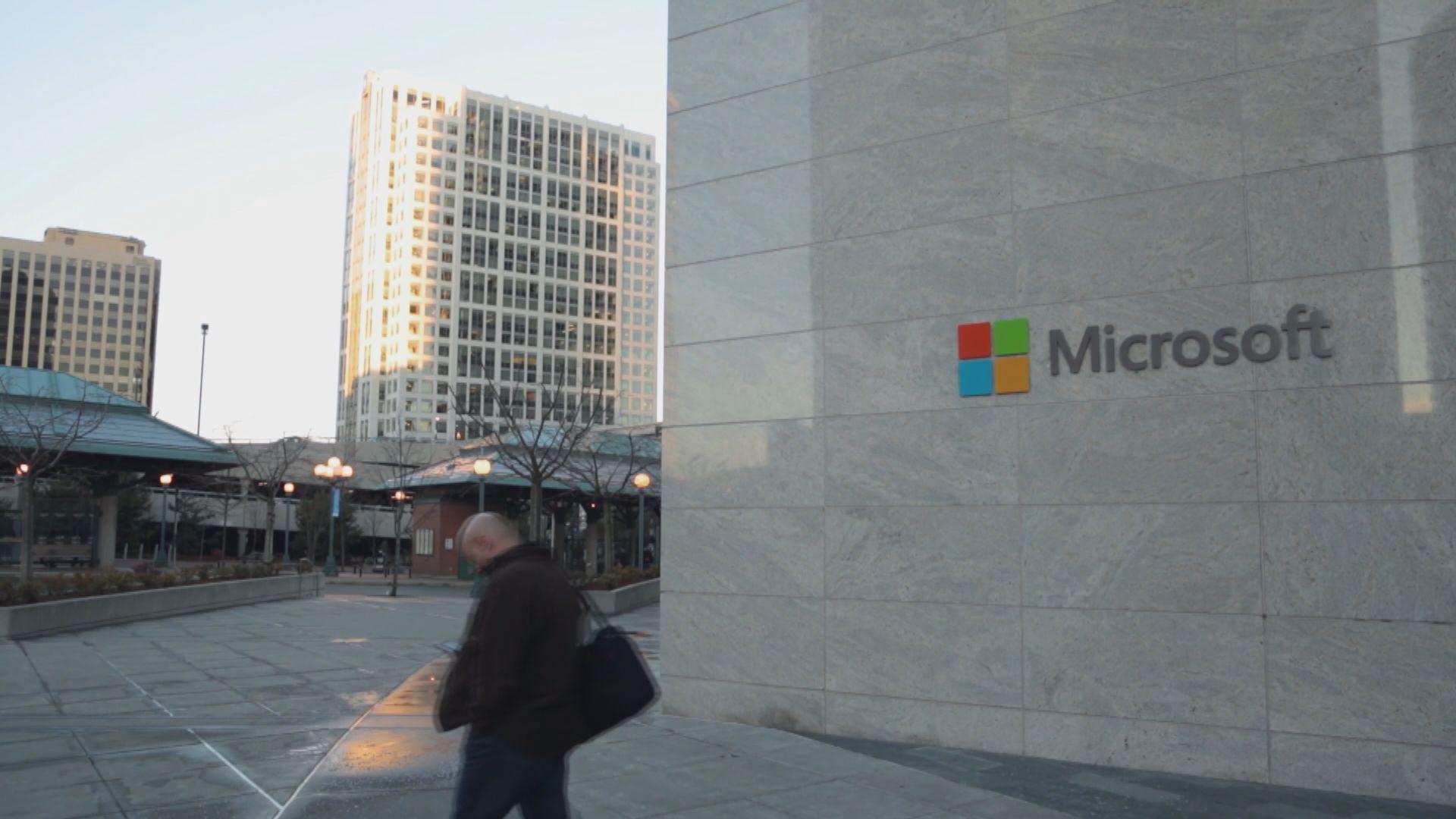 特朗普:微軟收購TikTok須於下月中死線前完成