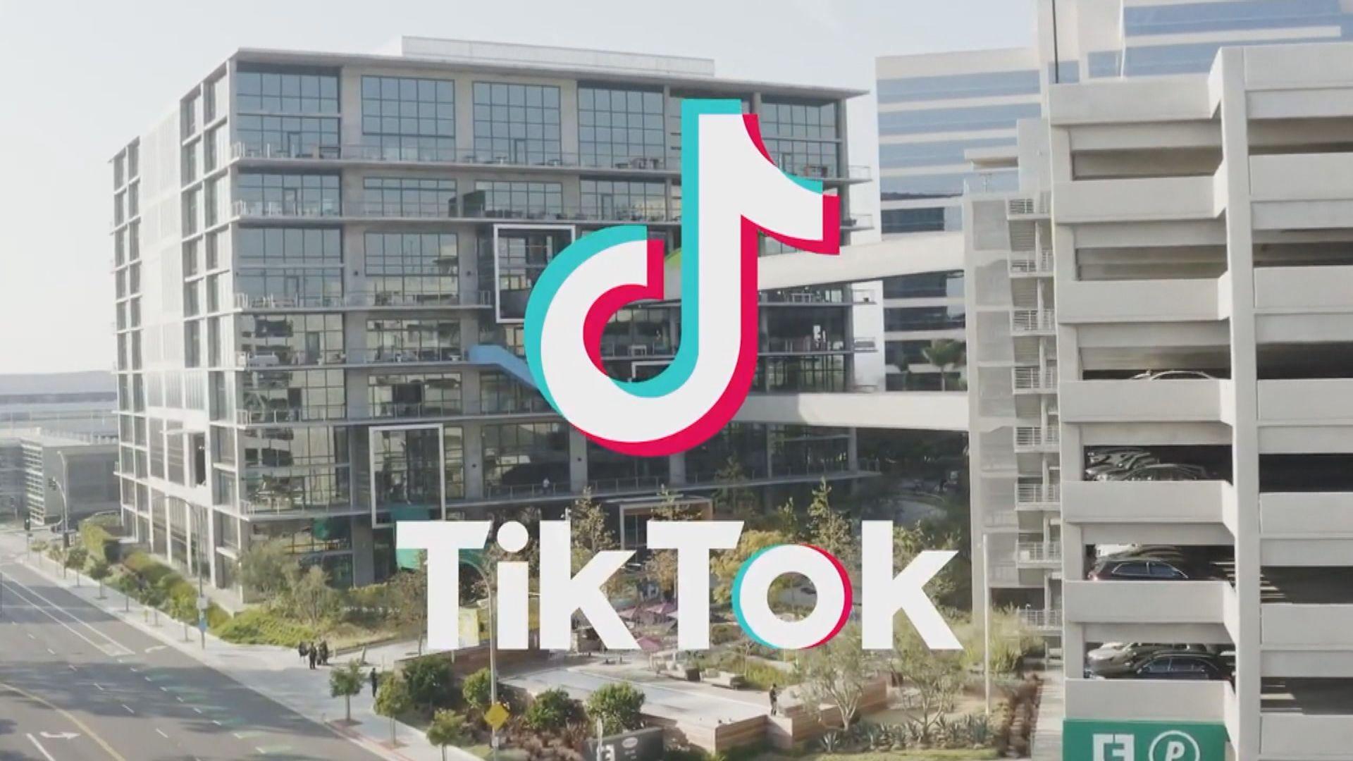 美法院駁回TikTok用戶阻程式下架申請