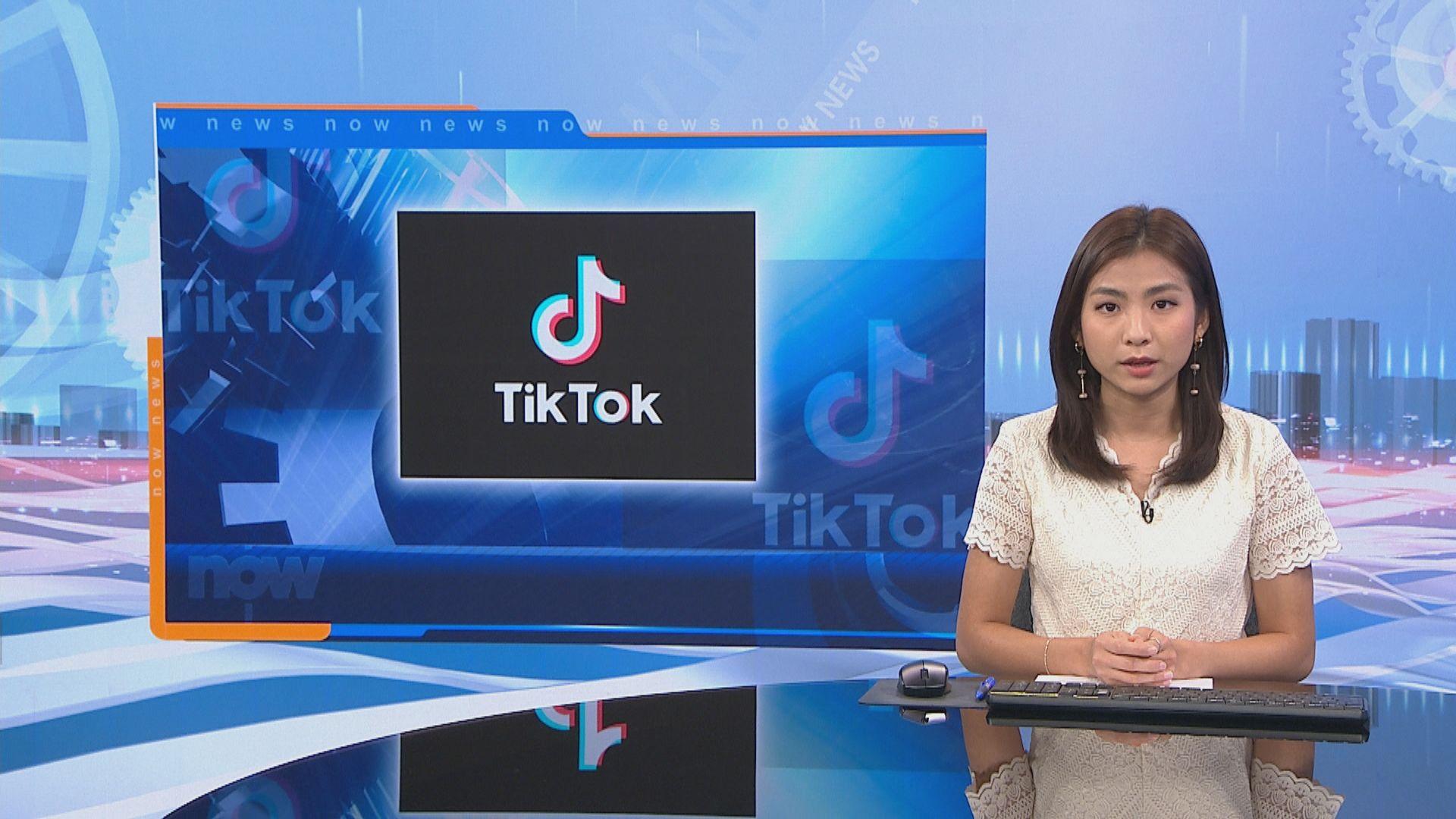 華盛頓法院法官暫緩TikTok下架禁令