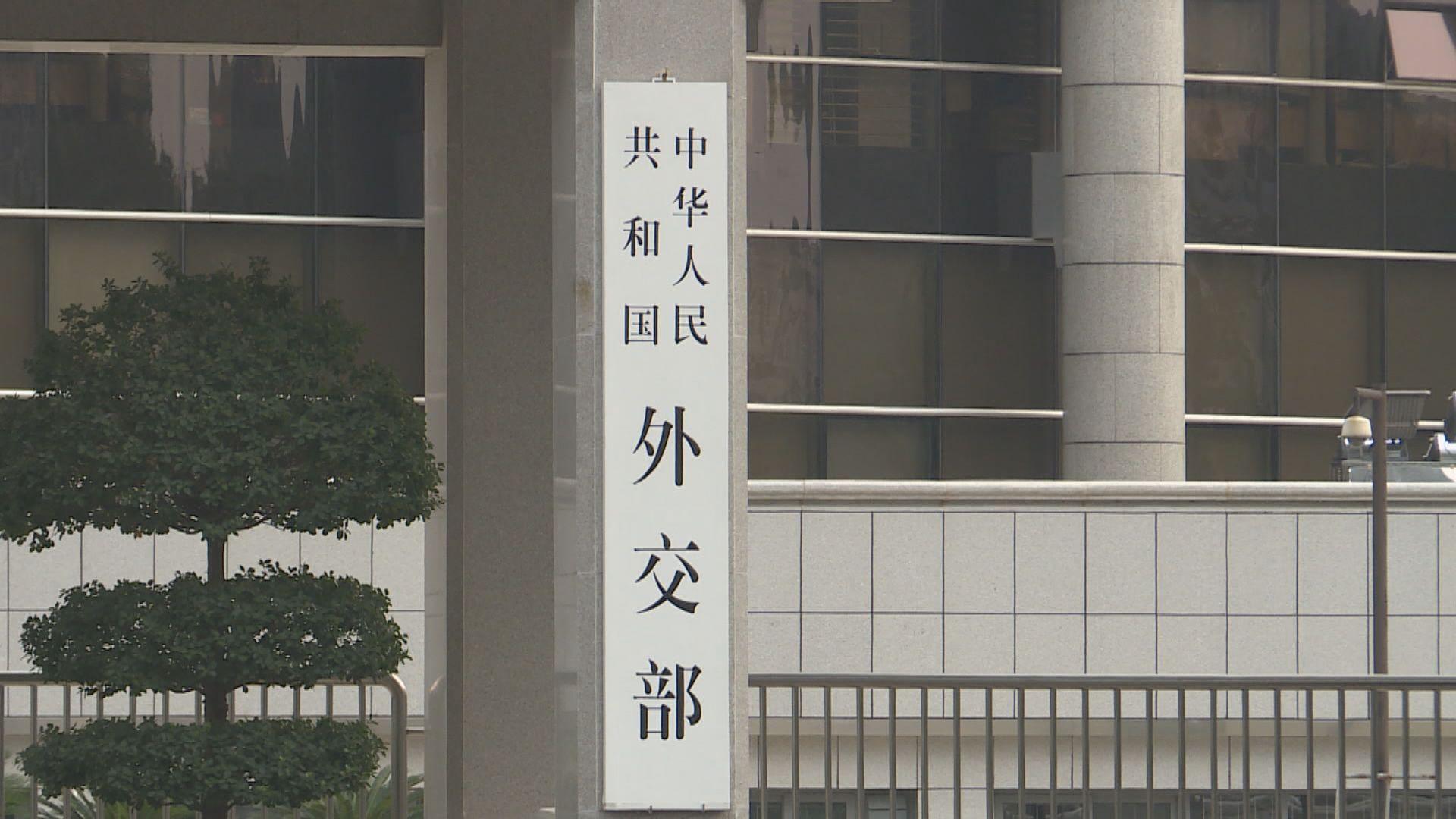 美商務部暫緩執行對TikTok禁令 中方盼美遵守國際經貿規則