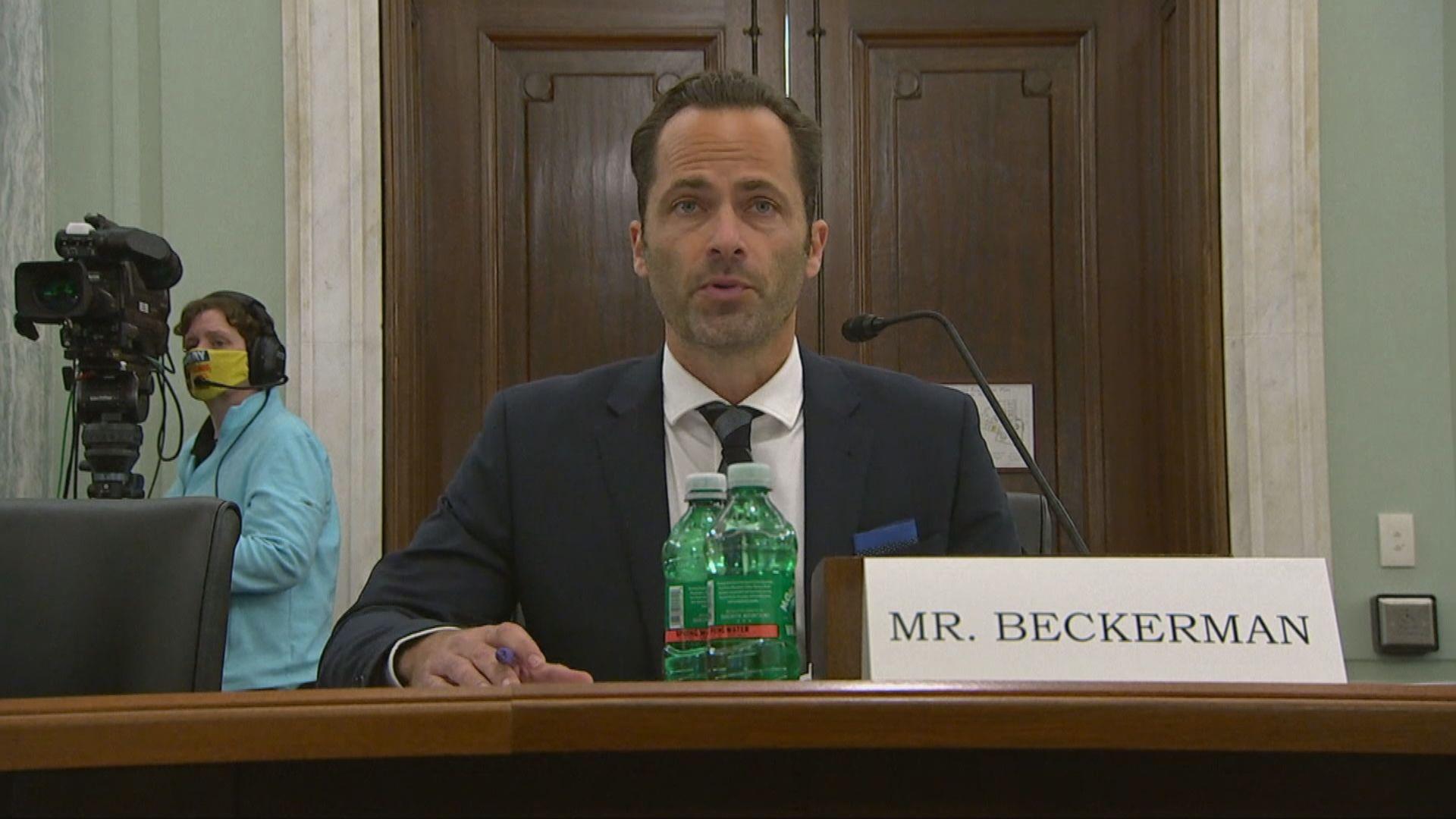 TikTok高層出席美國會聽證會稱拒與中國政府分享用戶數據