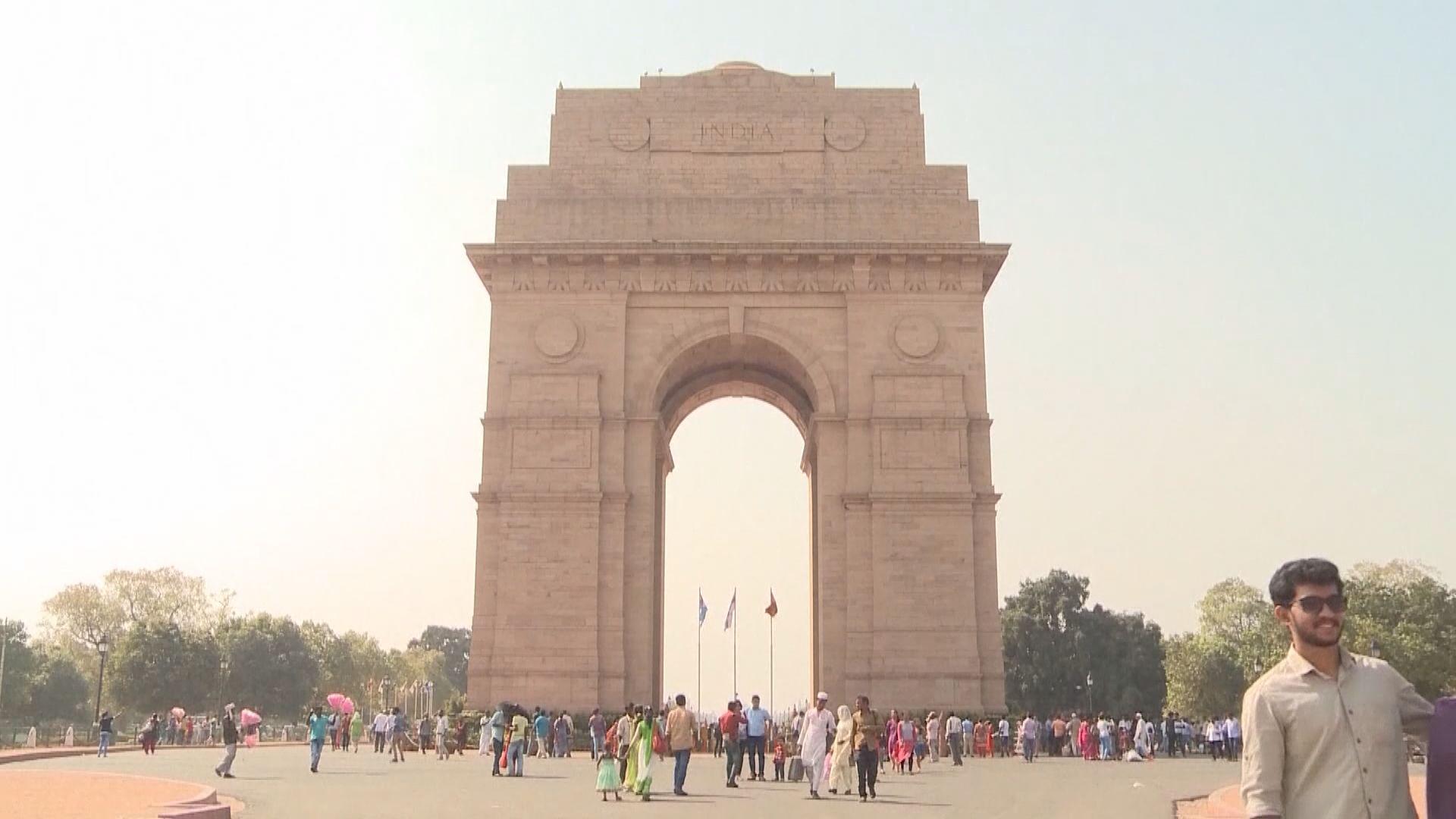 特朗普將取消印度普遍優惠制待遇