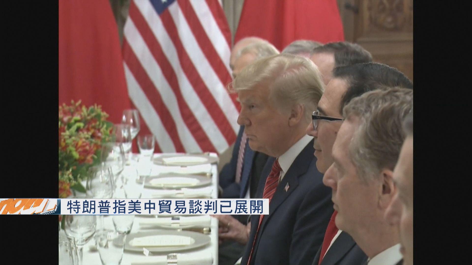特朗普:美中貿易談判已展開