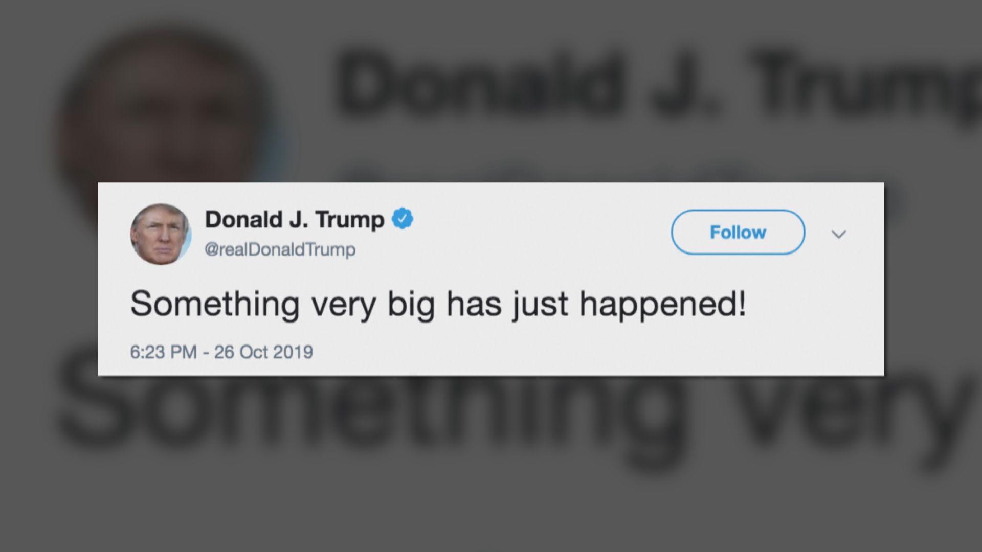 特朗普社交網站透露有重大事件發生