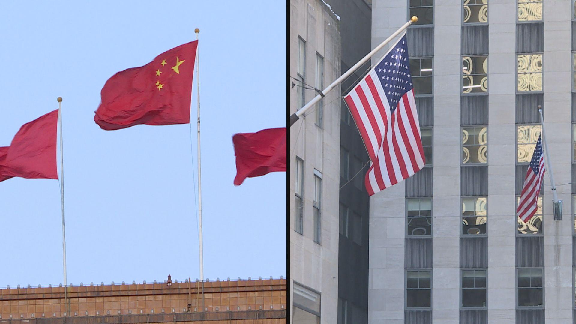 特朗普:與中國正處於非常艱難時刻