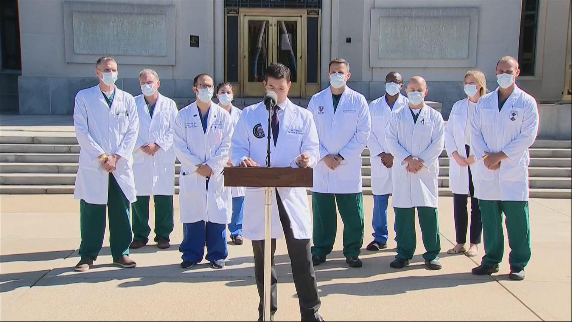 醫生團隊指特朗普情況非常好沒有再發燒