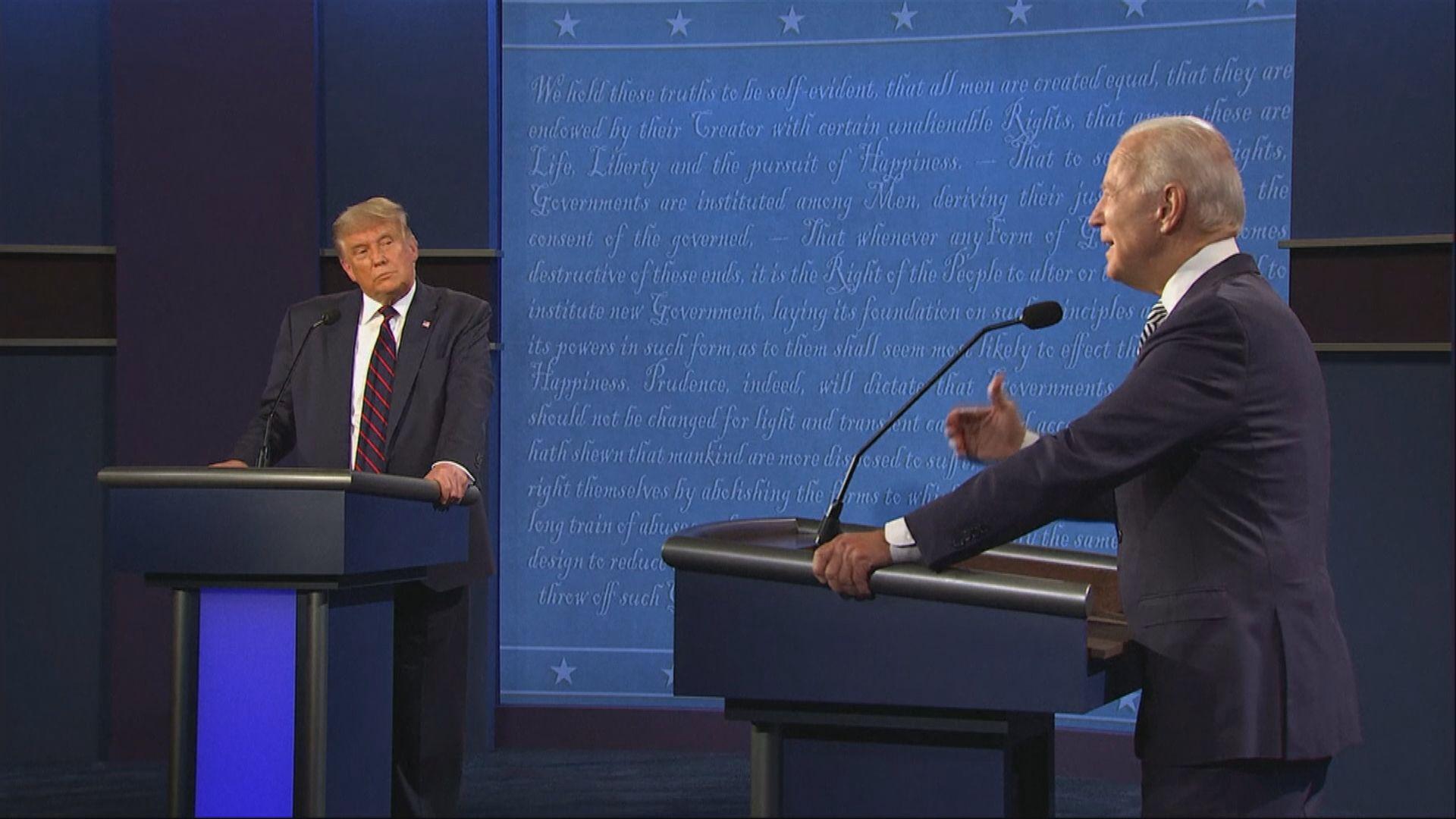 第二場美國總統候選人辯論改以視像形式舉行 特朗普表明不參與