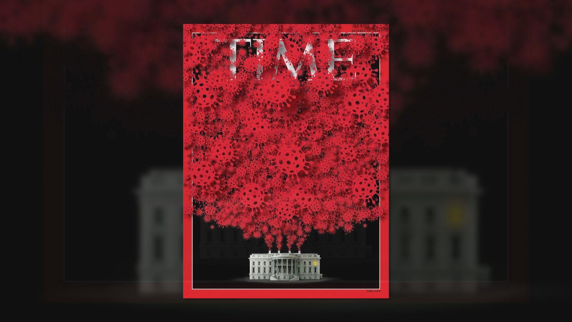 《時代雜誌》批評白宮散播病毒