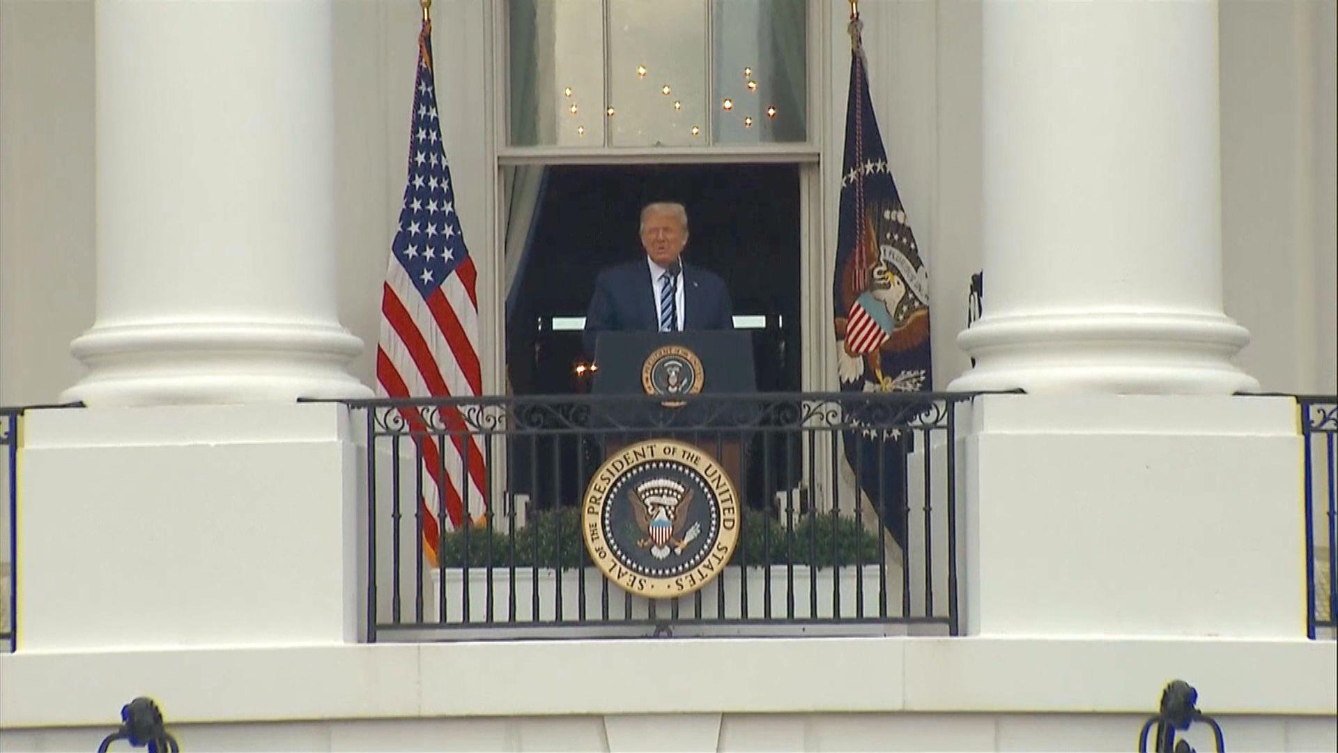 特朗普出院後首度出席公開活動 周一起連訪三州拉票