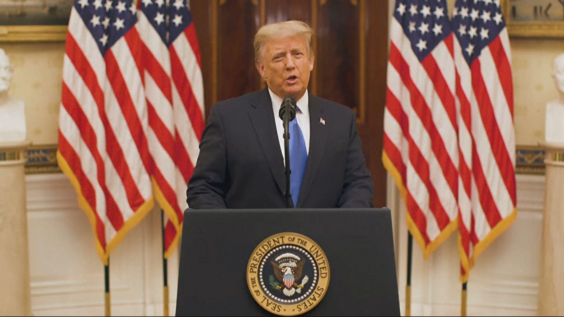 特朗普祝願新政府成功 惟未提拜登名字