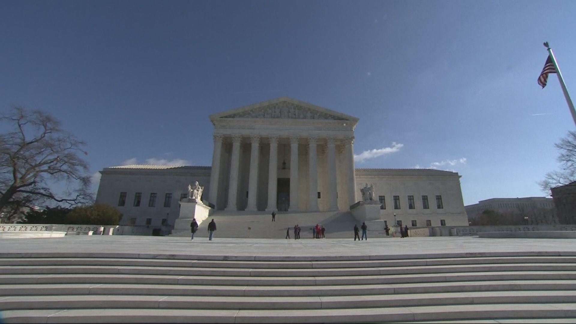 最高法院將裁決特朗普稅單須否呈國會