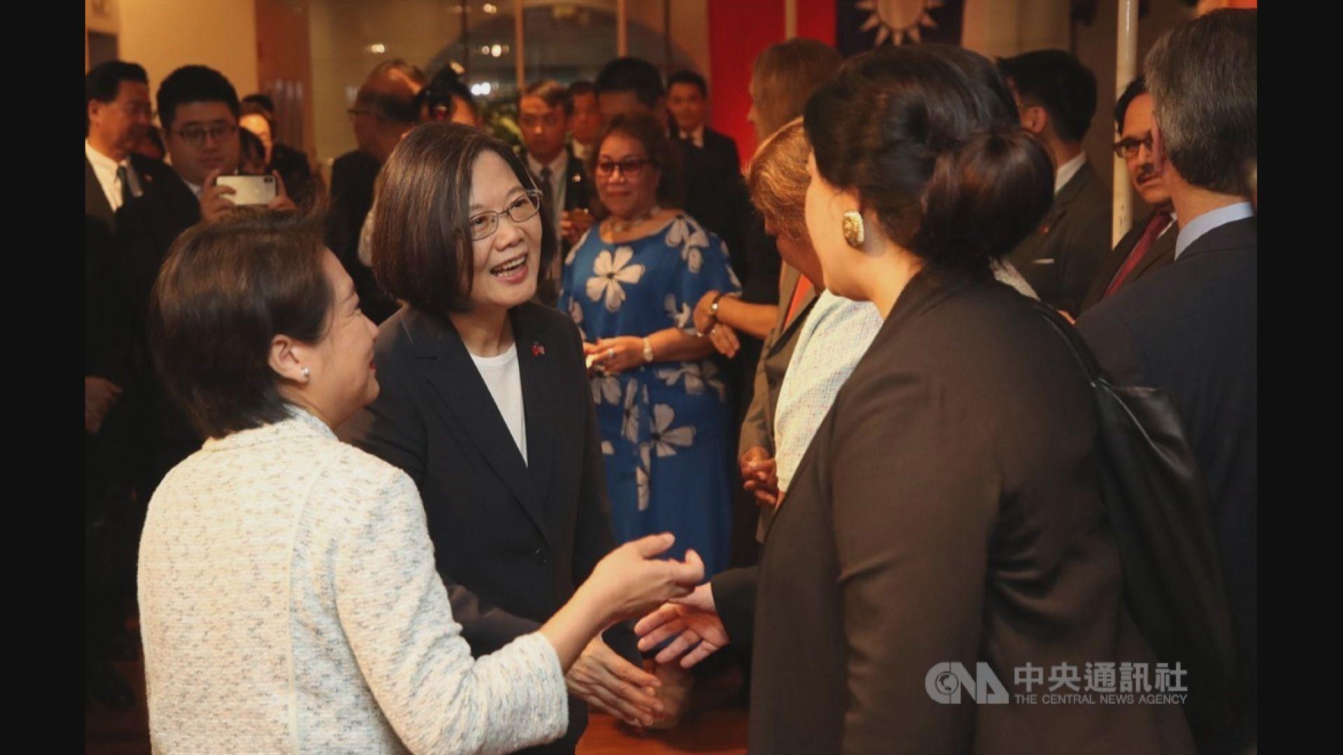 蔡英文:會持續強化台美夥伴關係