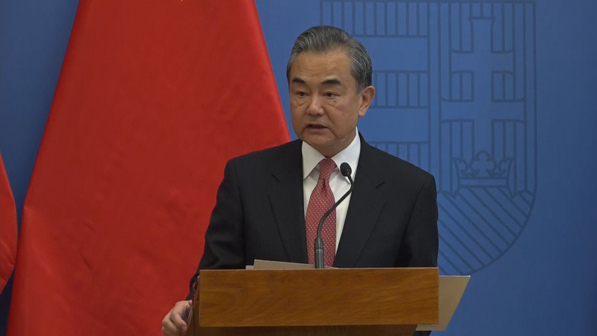 北京指摘美方嚴重違反國際法