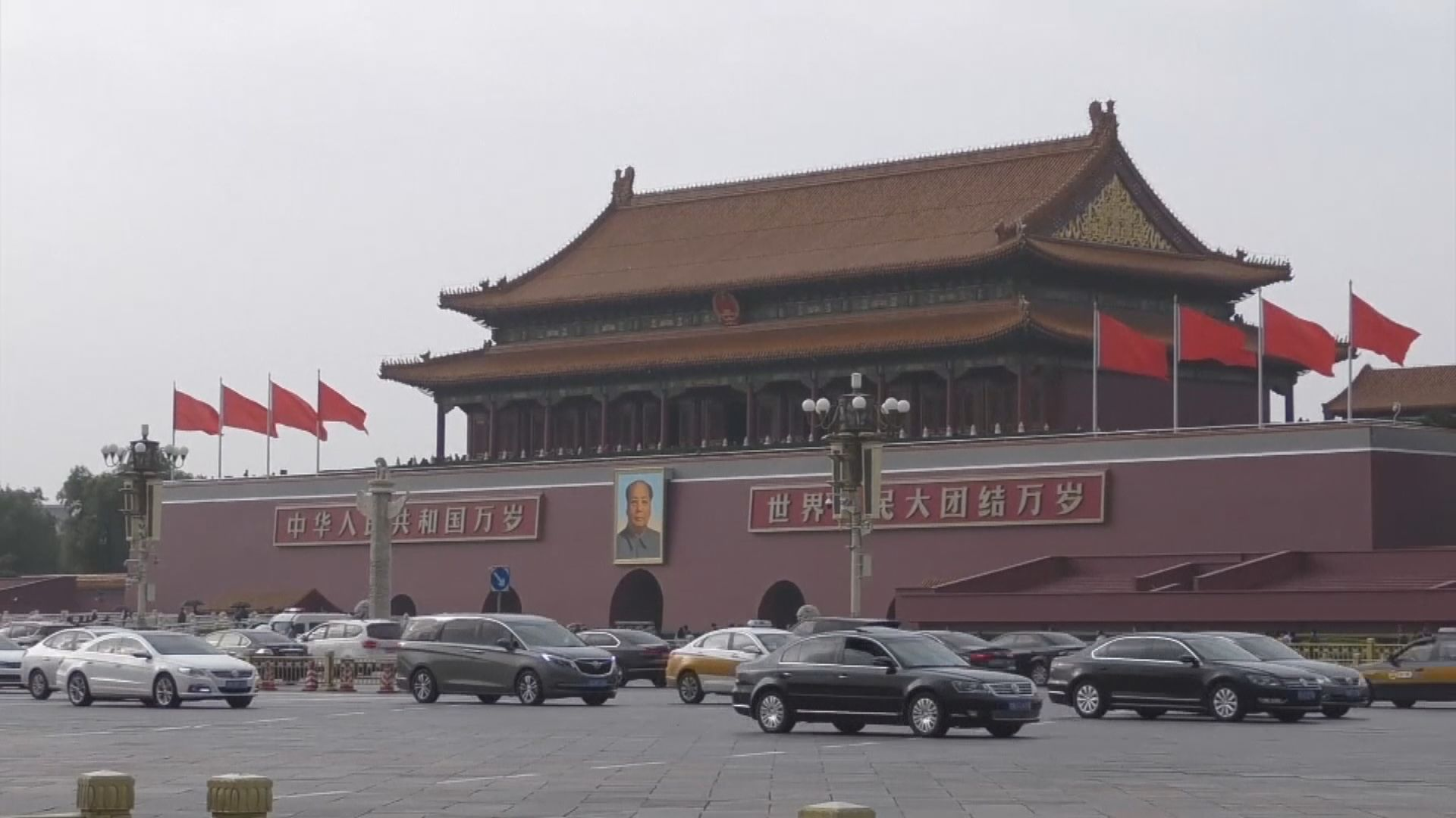 北京將制裁對台售武美國企業