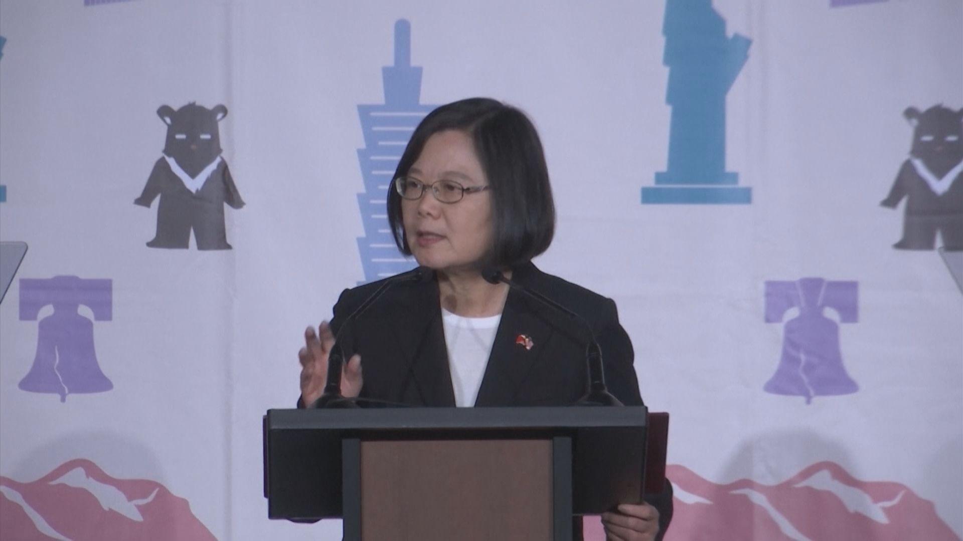 蔡英文在丹佛演說再提及香港