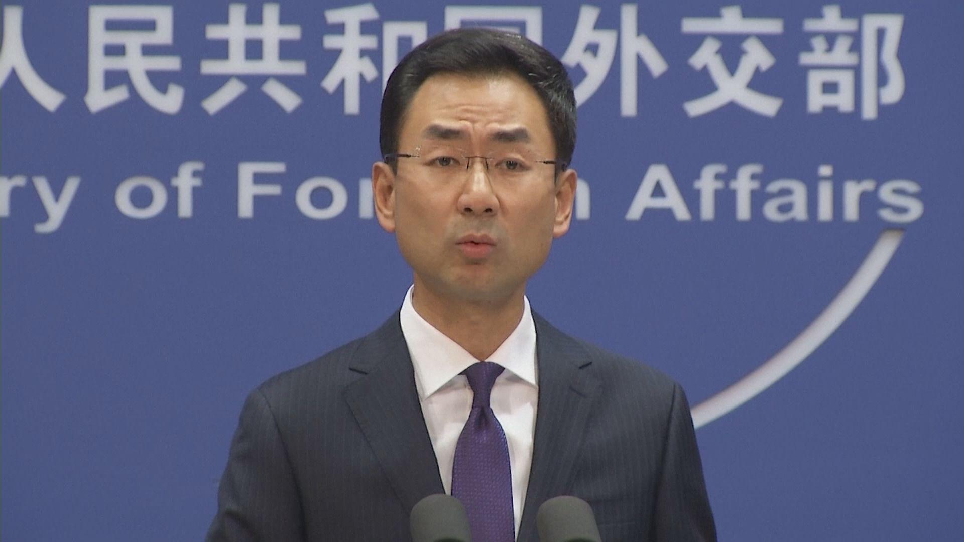 北京籲撤軍售計劃免中美關係受損