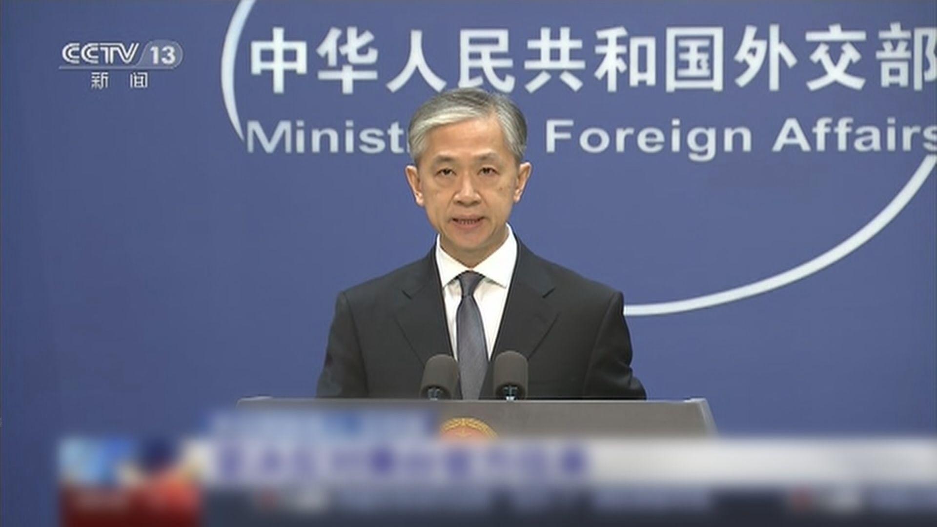 外交部指堅決反對美台官方往來 已向美方提嚴正交涉