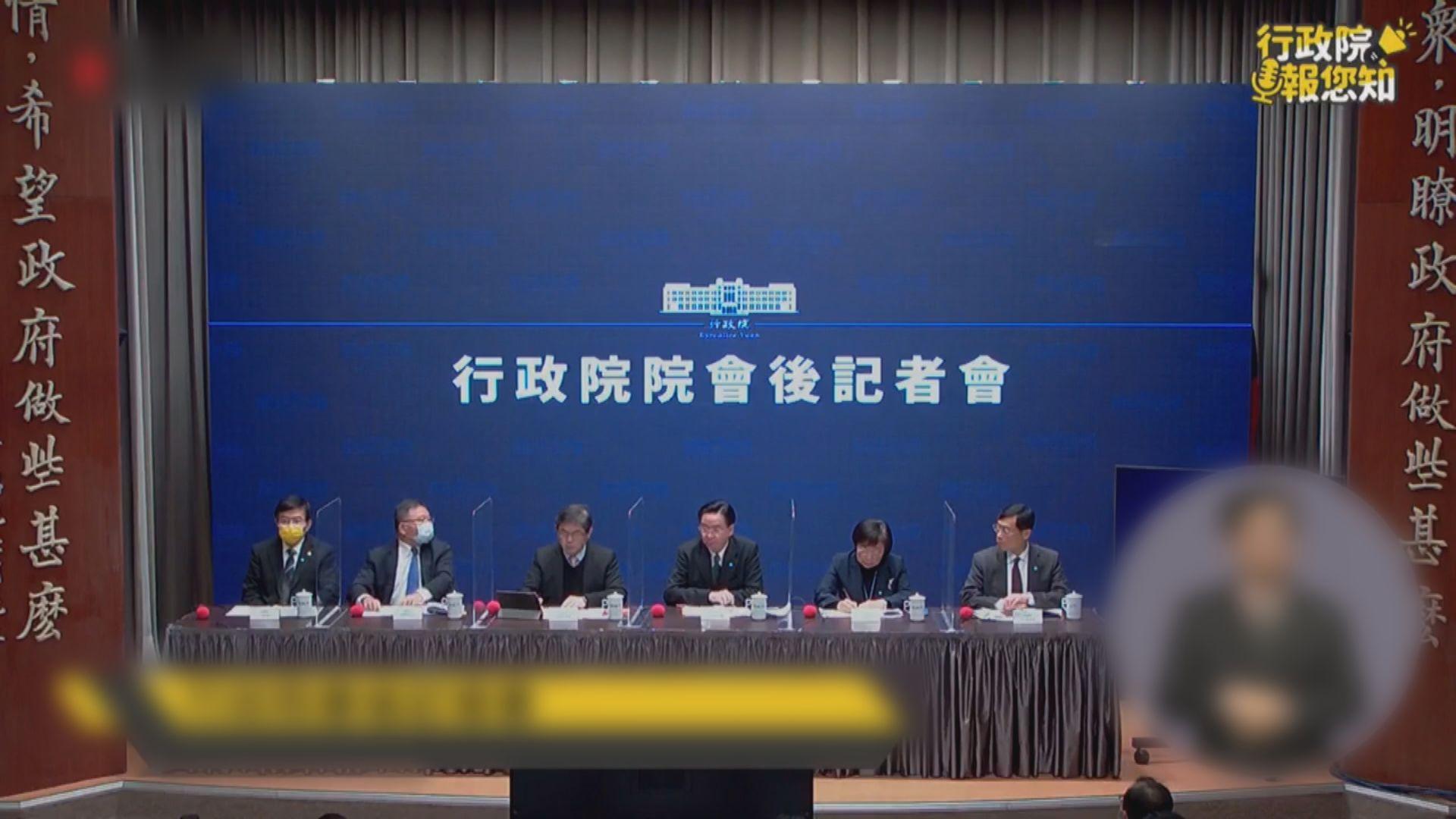 美台完成政治軍事視像對話 中方批違一個中國原則