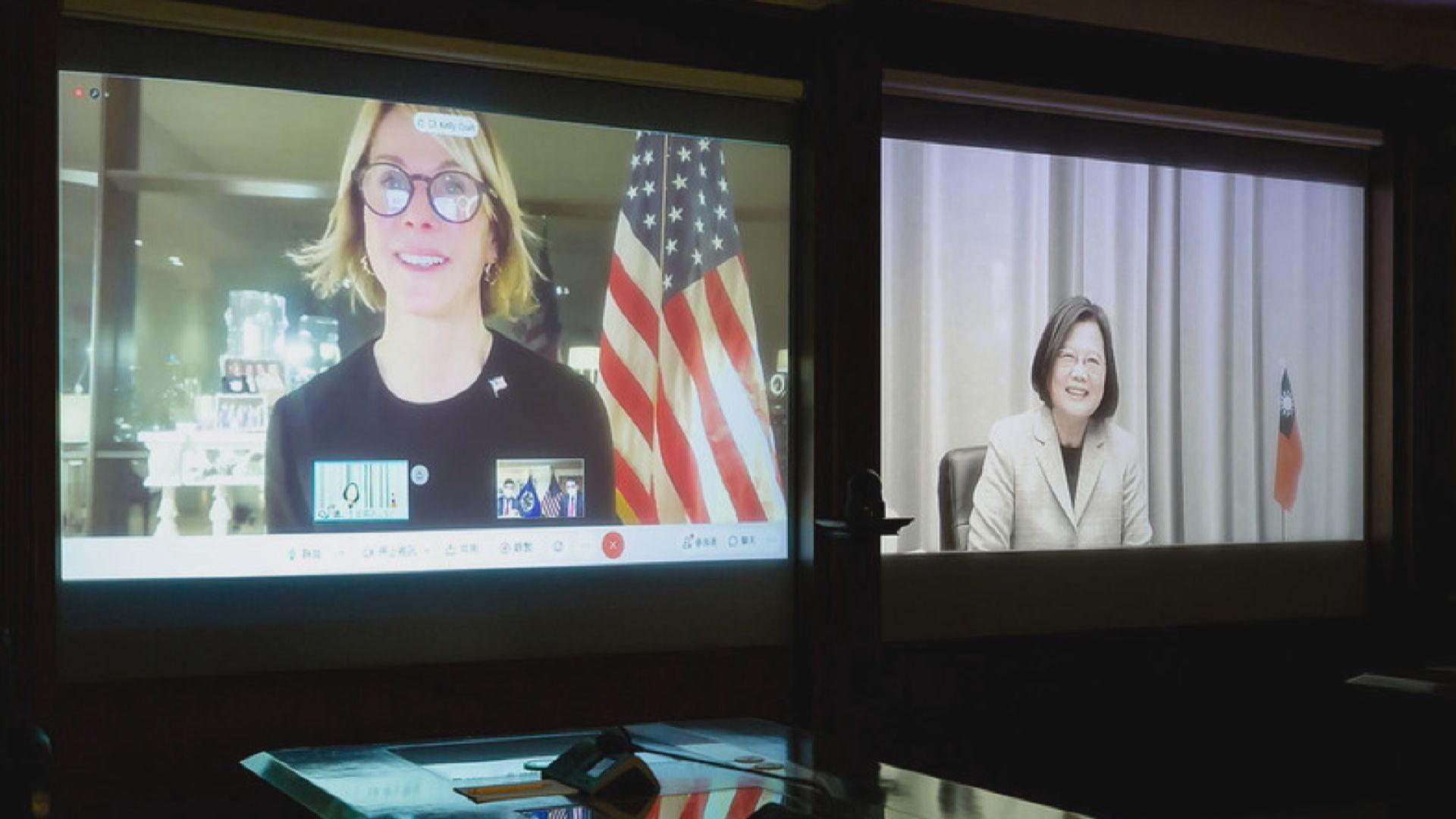 美常駐聯合國代表與蔡英文視像會面 外交部:堅決反對美台官方往來
