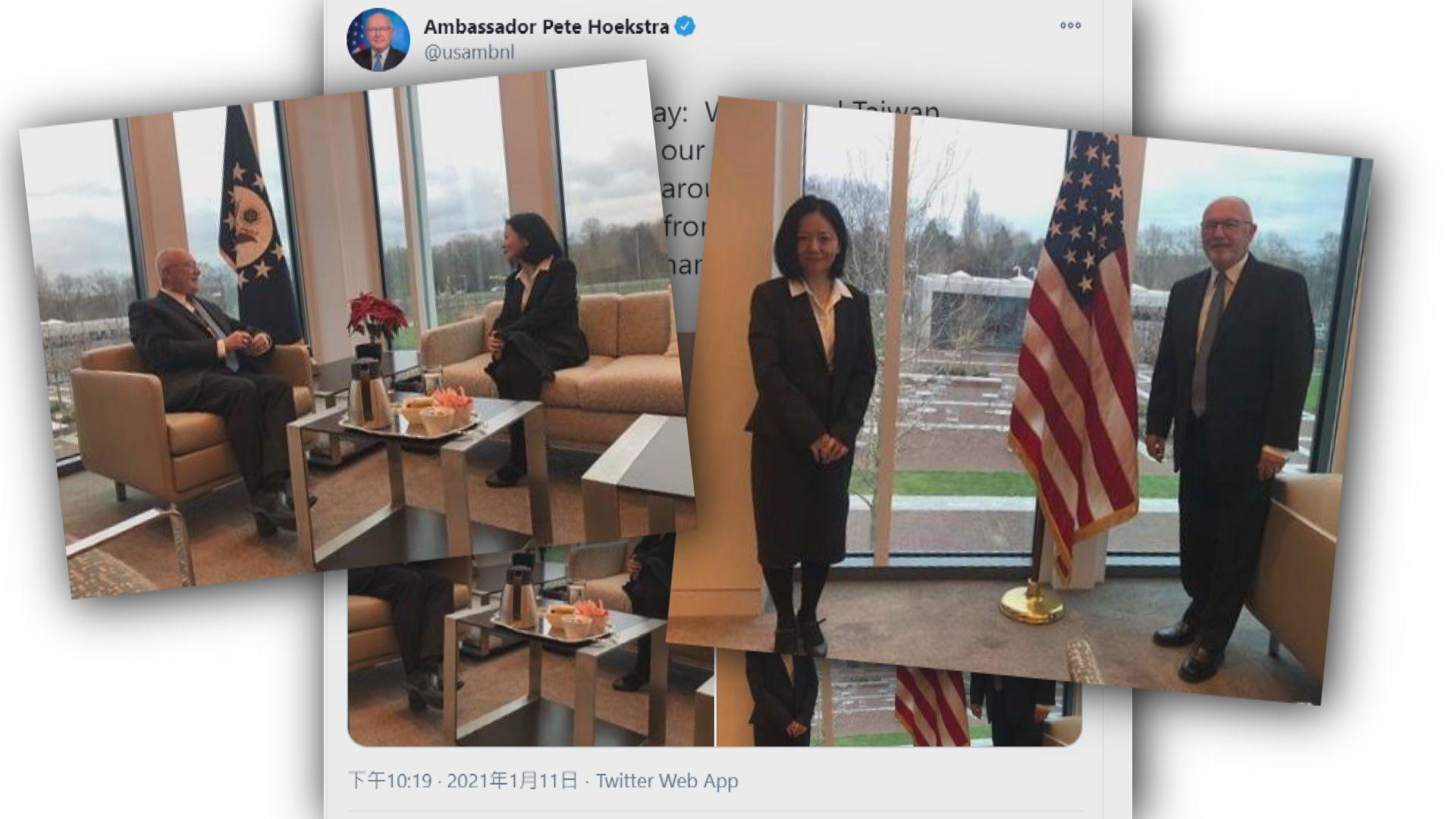 台灣駐美代表再晤美國國務院官員