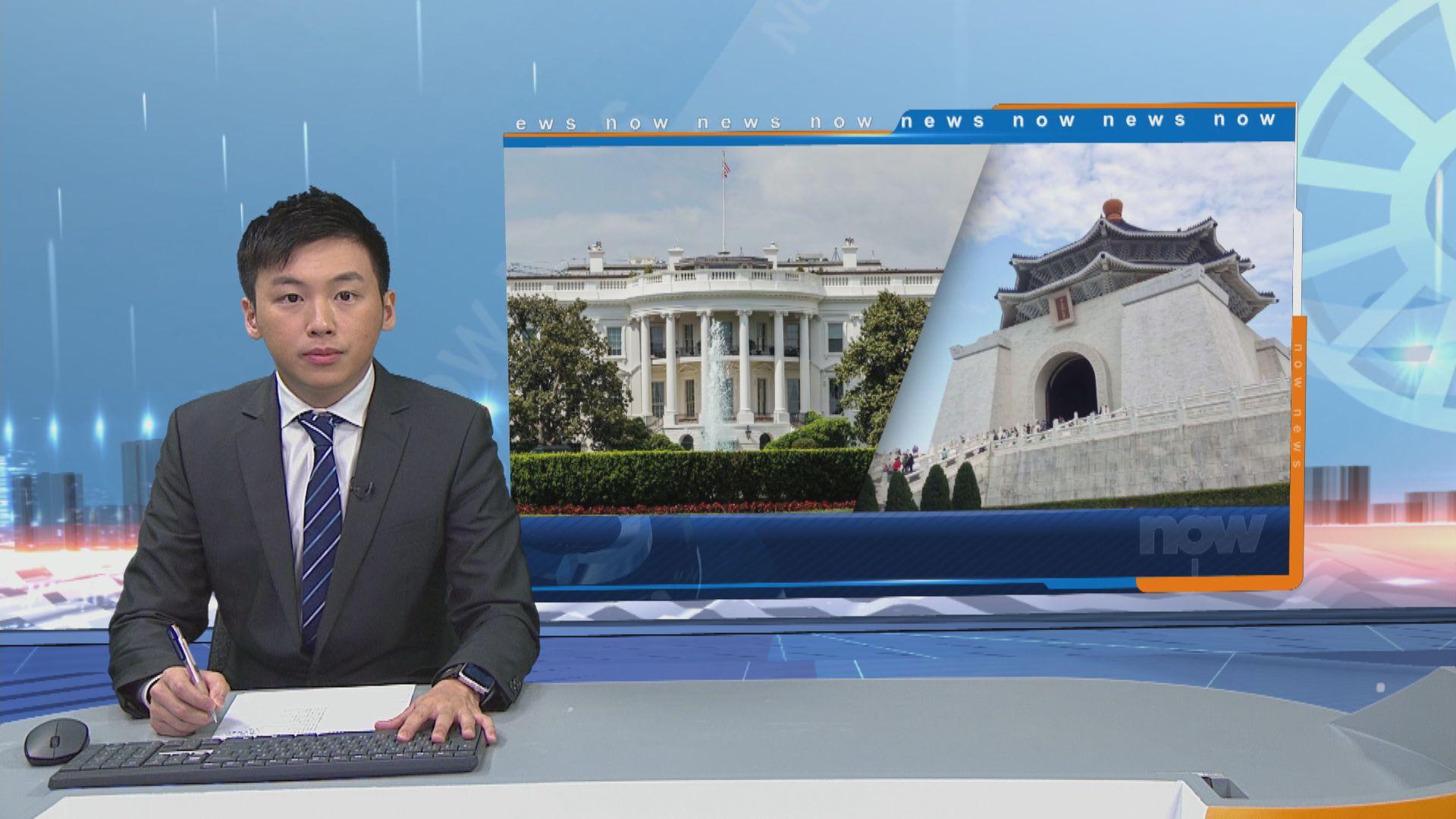 美台討論拓展台灣參與國際組織策略