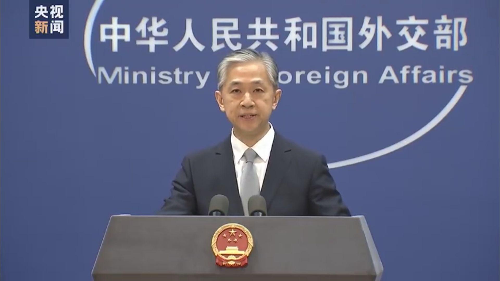 美參議院討論對台政策 北京促美方恪守一個中國原則