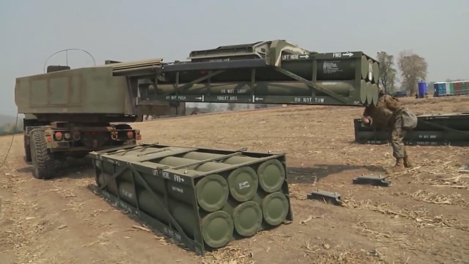 美台簽署兩項軍售合約 涉及多管火箭系統