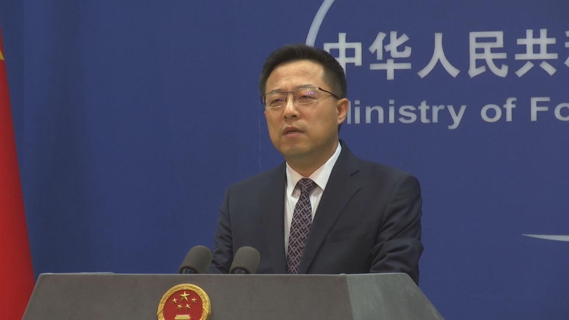 美國籲支持台灣參與聯合國體系 中方提出嚴正交涉