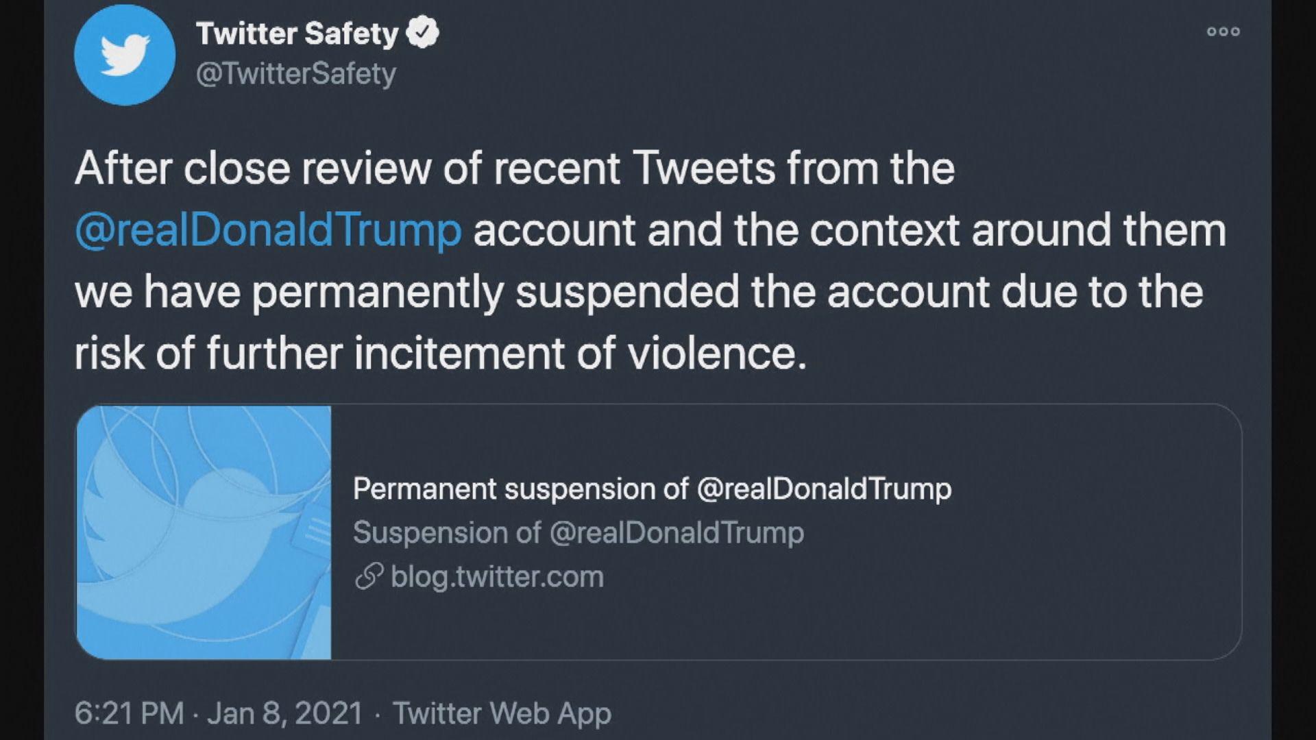 特朗普批評Twitter扼殺言論自由
