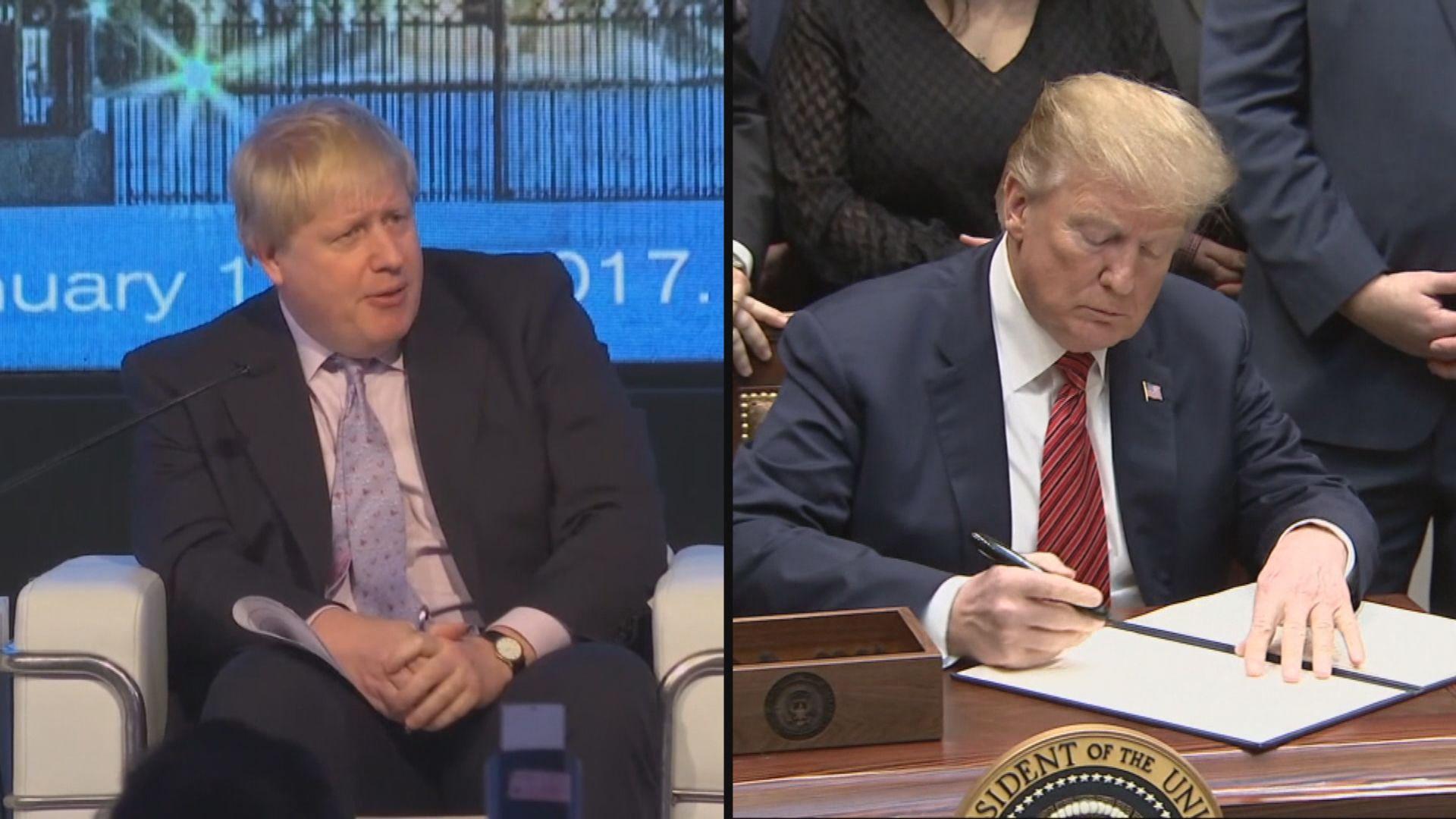 約翰遜特朗普通電話談及英國脫歐