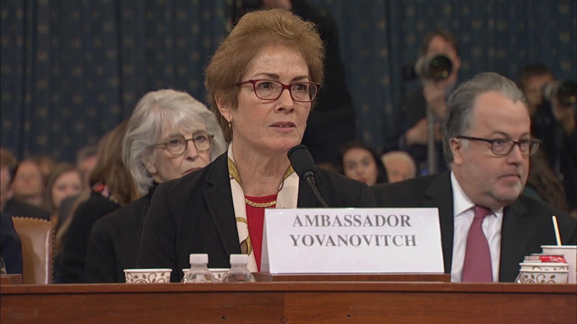美國駐烏克蘭大使被解僱前疑遭監視