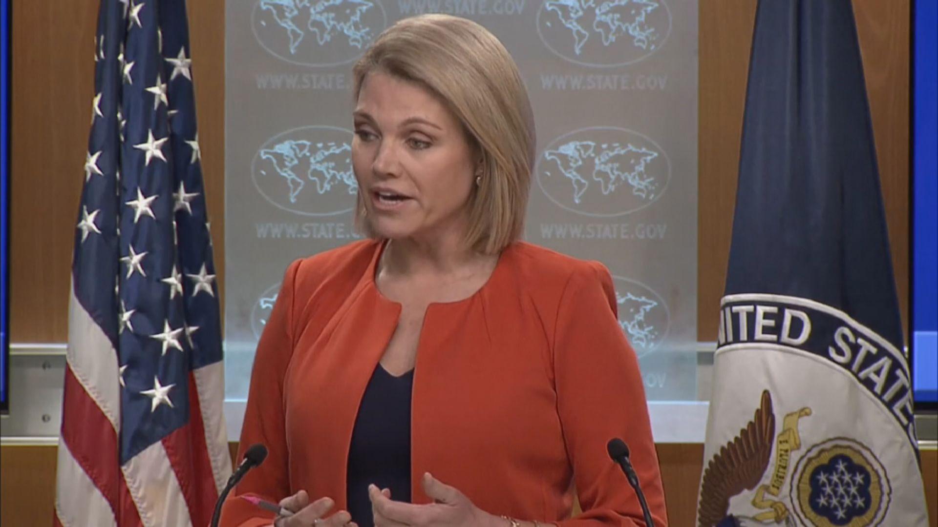 特朗普考慮提名諾爾特任駐聯合國代表
