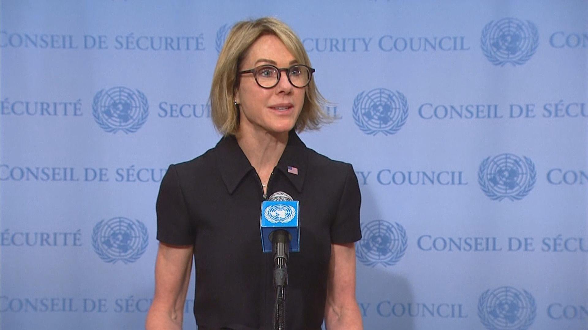 克拉夫特接任美國常駐聯合國代表