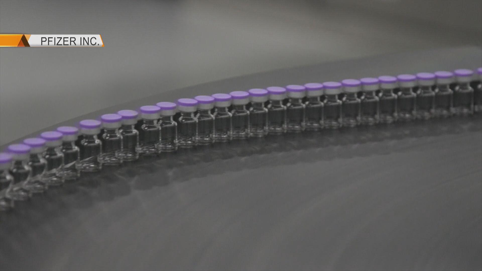 美國料最快周四批准緊急使用輝瑞新冠病毒疫苗