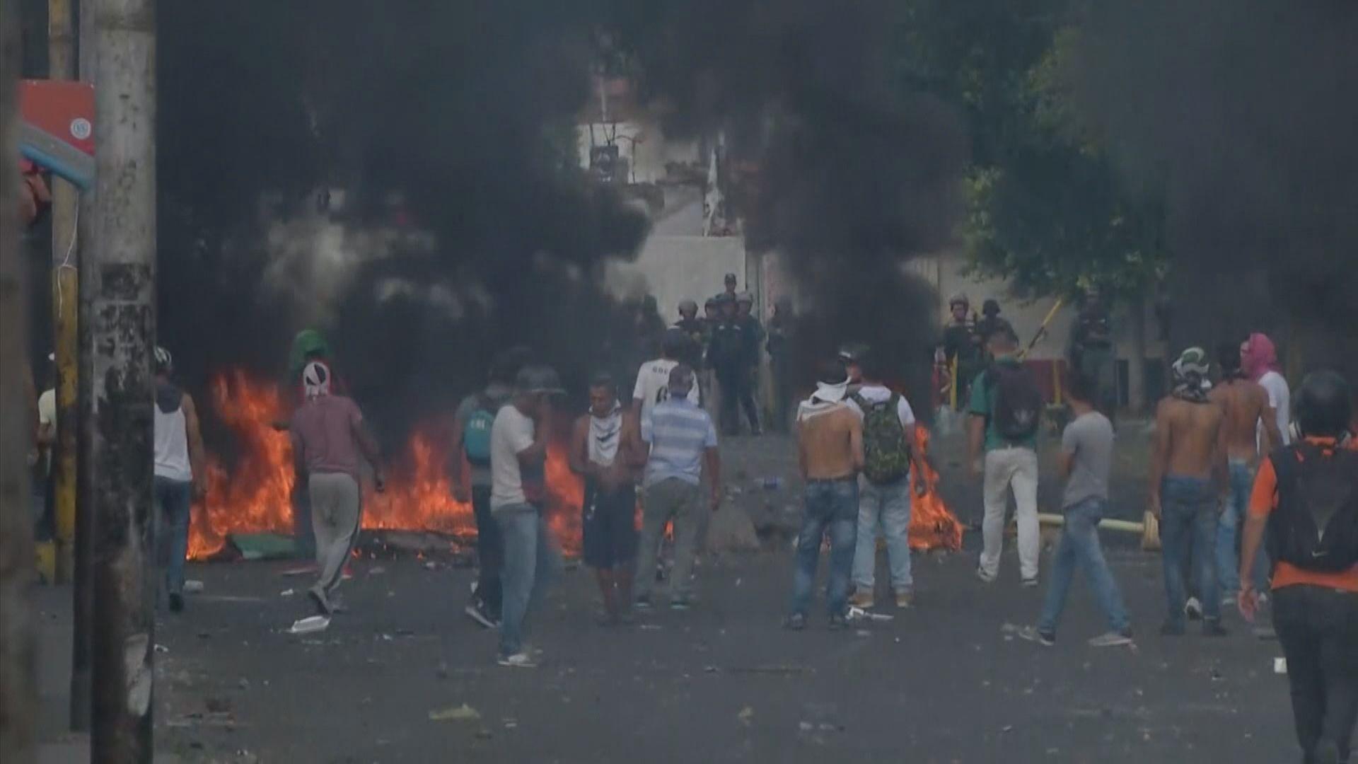 美國宣布制裁六名委內瑞拉官員