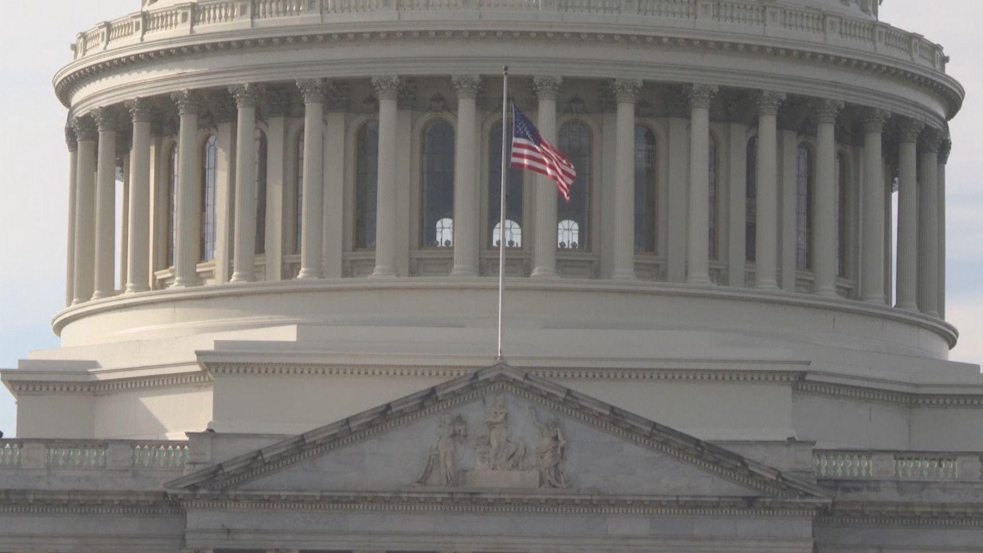 特朗普否決《國防授權法案》 料國會下周初重新表決