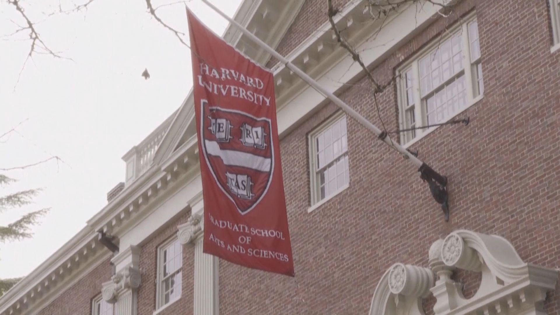 美國取消留學生須親身上課規定