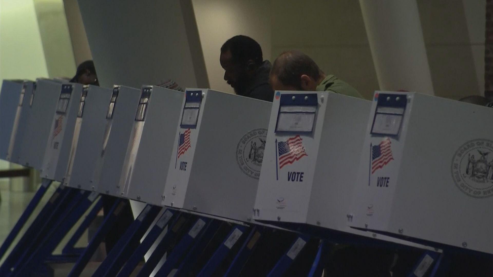 美國國會中期選舉開始投票