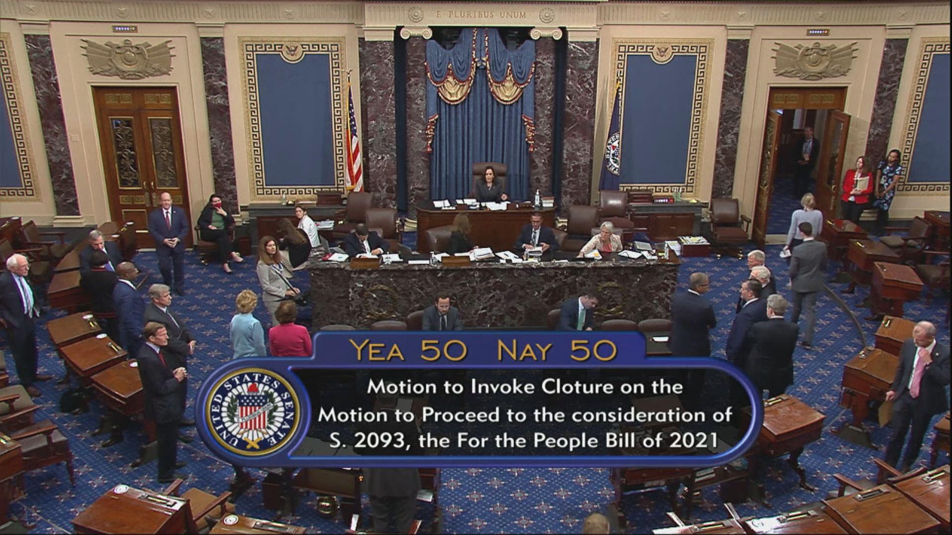 美國參議院否決辯論選舉改革法案