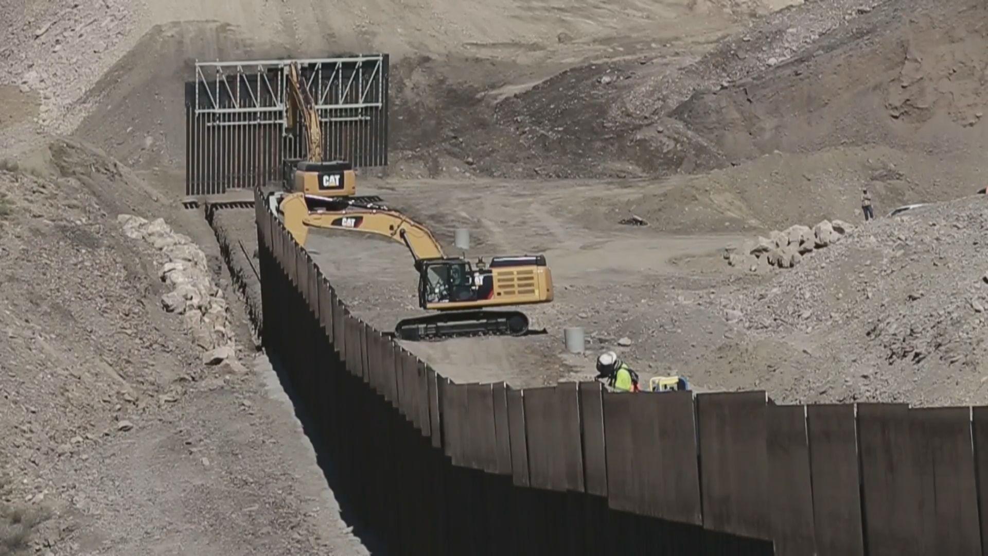 美國民間組織於美墨邊境建私人圍牆