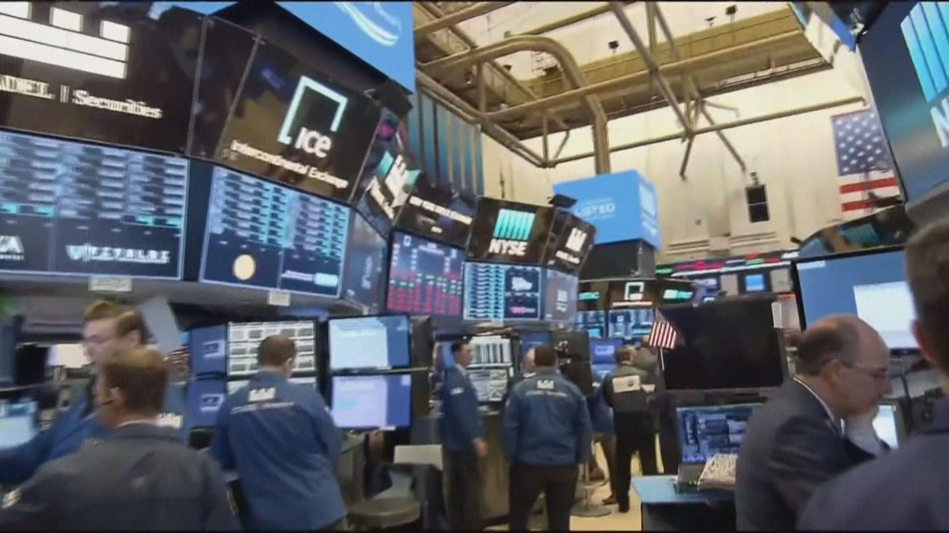 受中美貿談判消息刺激 美股先跌後升