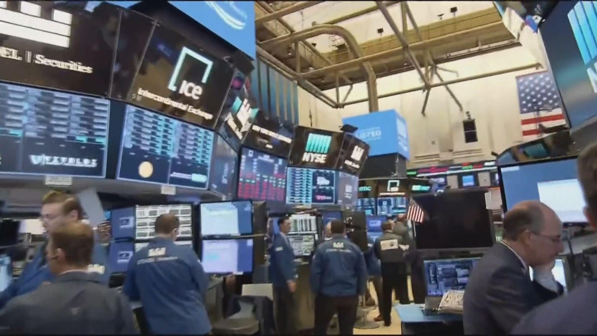 績優股撐大市 美股反覆上升
