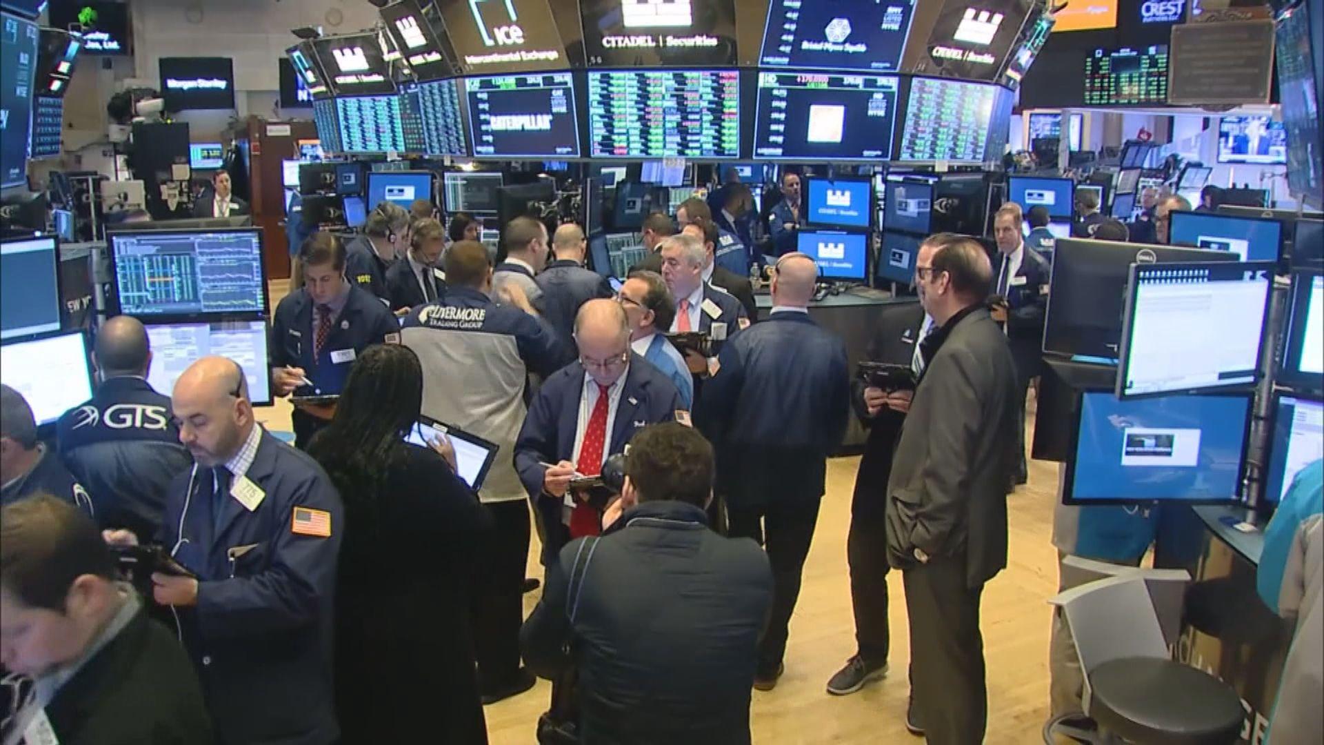 美股上升 因聯儲局會議紀錄確認鴿派基調