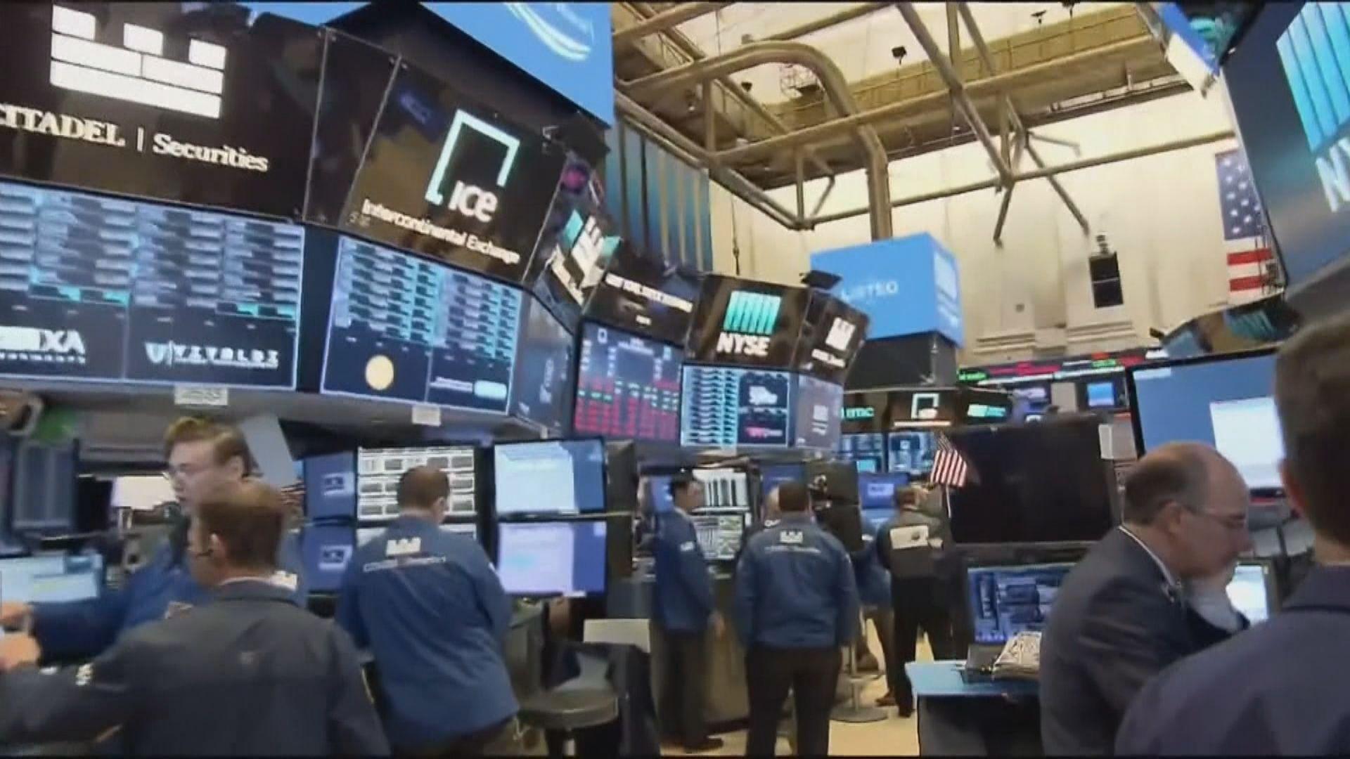 美股上升 因美通脹溫和支持聯儲局暫停加息