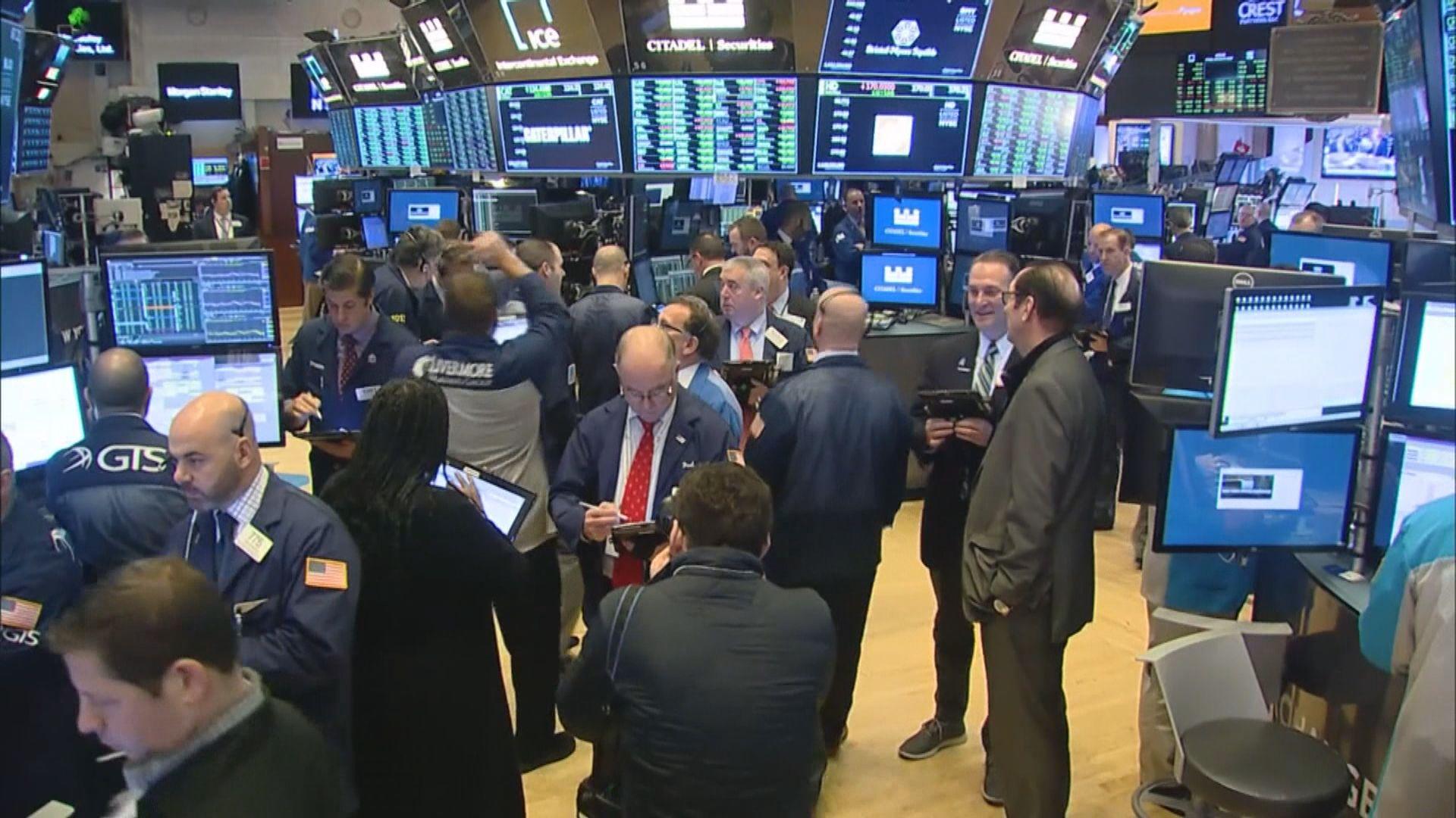 美股上升 因市場對中美貿易談判感到樂觀