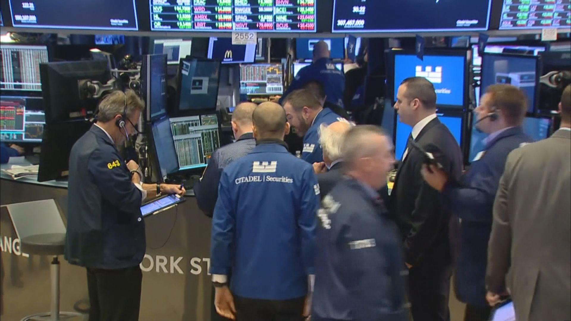 美股下跌 因憂歐美貿易關係緊張