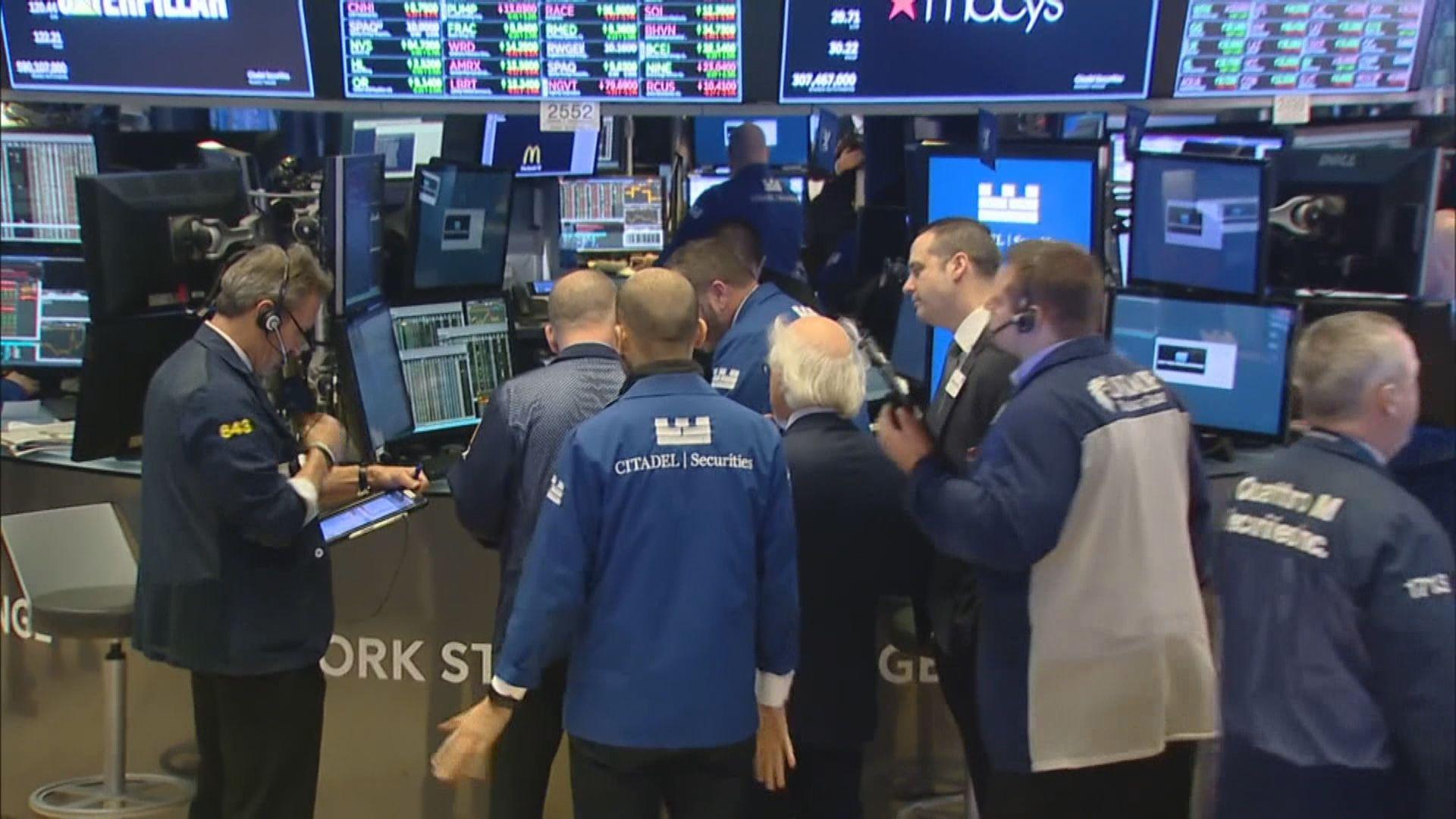 金融股造好帶動美股上升市場聚焦「習特會」